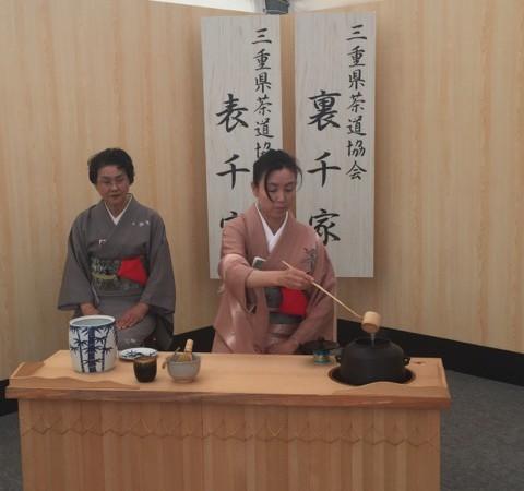 お伊勢さん菓子博のお茶席で抹茶と和菓子を楽しむ