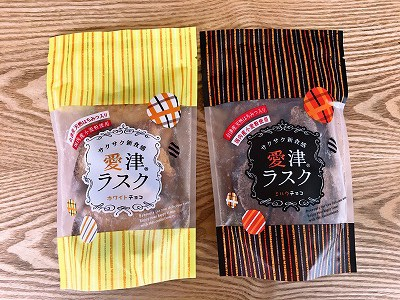 s-foodpic7642033