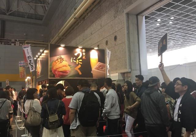 食博2017 会場内で大人気!熟成肉とウニのコラボ「うににく」を食べました