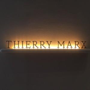 ティエリーマルクス『THIERRY MARX』銀座店でフレンチを満喫