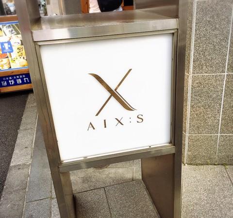 エクス(AIX:S)外苑前