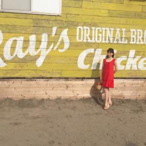 レイズ(Ray's)フリフリチキンは期間限定で由比ヶ浜にオープン