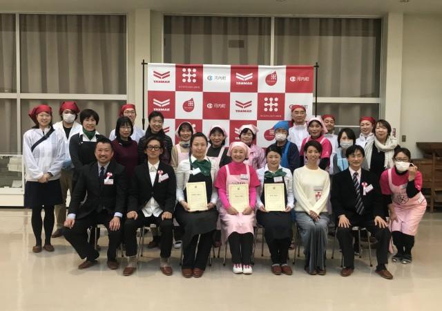 ライスジュレ ジャパン グルテンフリー レシピコンテスト茨城予選