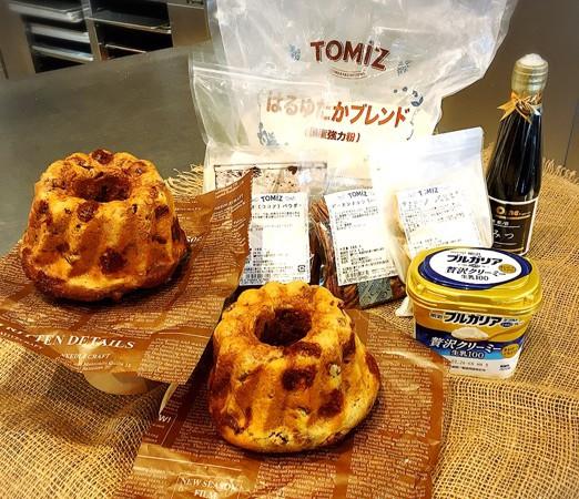 パン界のカリスマ・堀田誠氏によるヨーグルト酵母を使用した 贅沢クグロフ レッスン!