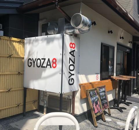 京都で朝ごはん!!モーニングが楽しめる京都のおいしいお店パートⅠ