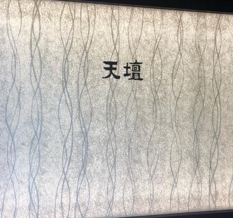 京都で朝ごはん!!モーニングが楽しめる京都のおいしいお店パートⅢ