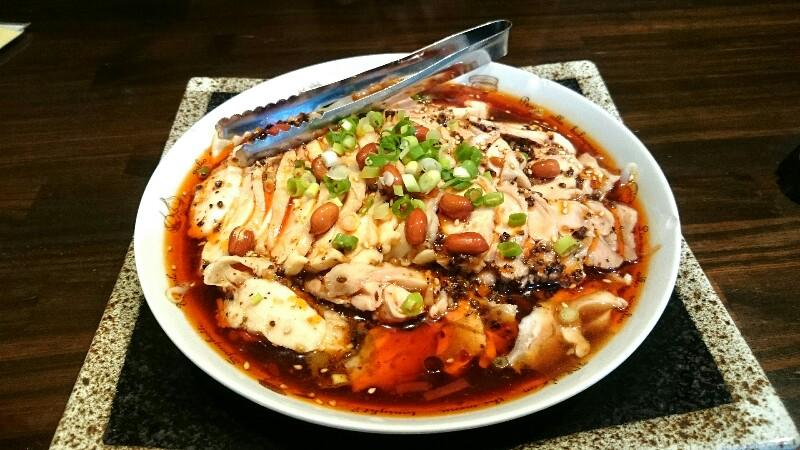 外苑前の四川中華料理 豆の家 で よだれどり