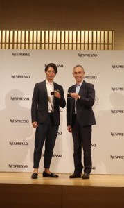 ネスプレッソ新機軸のコーヒーシリーズ「マスターオリジン」(全5種)2018年9月4日(火)販売開始!