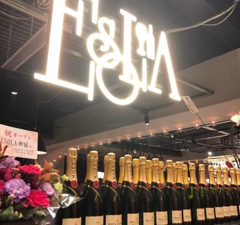 時間を気にせず100種以上のワインが好きなだけ飲める! ワインビュッフェ✖️手作り生チーズ✖️お肉のお店。『ESOLA新宿』!
