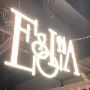 ESOLA新宿泡FES2018