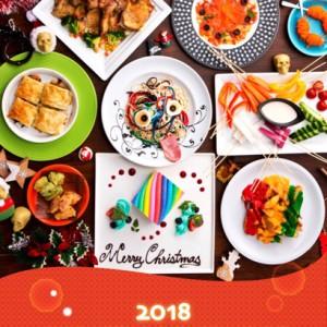 『監獄レストラン ザ・ロックアップ』2018カラフルクリスマス!