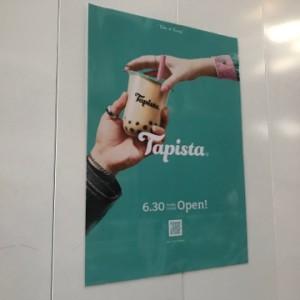 タピスタ渋谷新店舗オープンの場所と行列予想