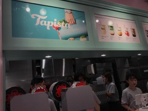 タピスタ渋谷店オープンで新メニュー登場