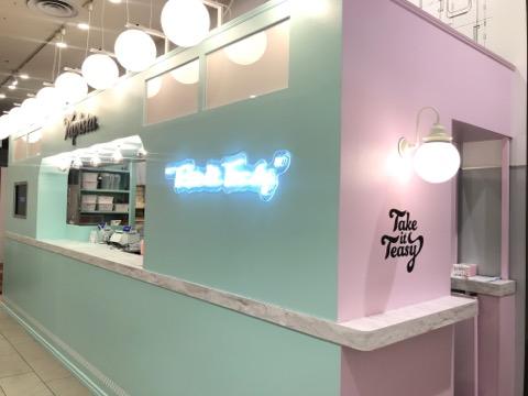 タピスタ くずはモール店オープン 7月20日に関西初出店の新店舗情報