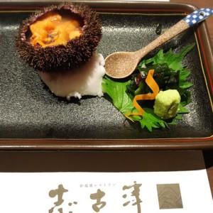炉端焼きレストラン『志古津』  ANA クラウンプラザホテル千歳内の 素敵スポット!