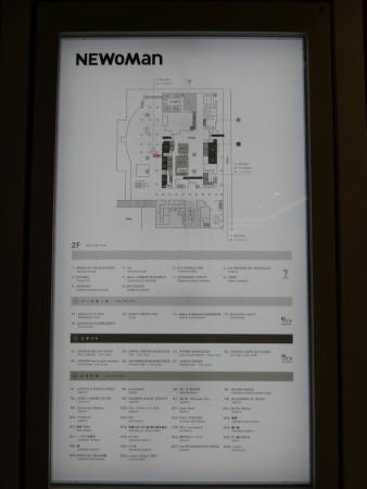 NEWoMan(ニュウマン)地図