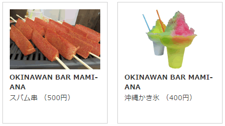 sunshineokinawa201605002