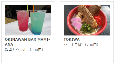 sunshineokinawa201605003