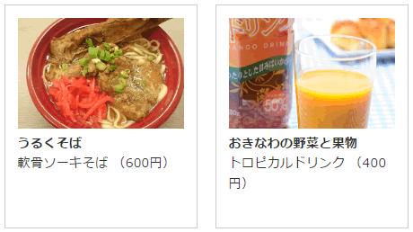 sunshineokinawa201605005