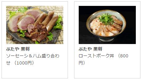 sunshineokinawa201605006