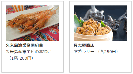 sunshineokinawa201605009