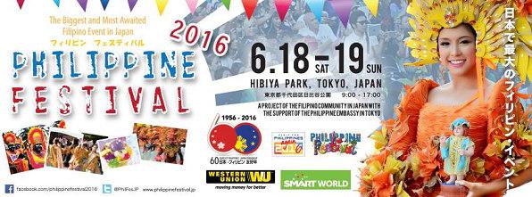 philippinefestival20160602