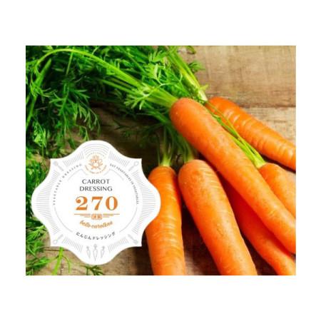 vegeup_vegedre-carrot