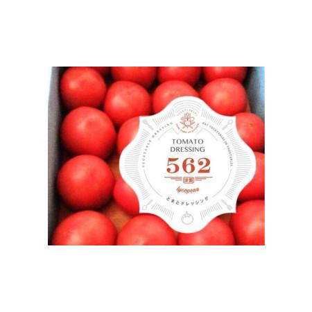 vegeup_vegedre-tomato