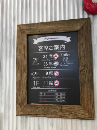 プレッツェルプロシュートバーガーを食すファーストキッチンウェンディーズ赤坂見附店の席数