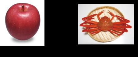 青森りんごのオススメ食べ合わせ青森りんごと蟹カニ