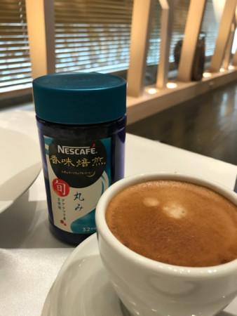 ネスカフェ香味焙煎インスタントコーヒー神の雫マリアージュ期間限定winebistroレストラン 丸み