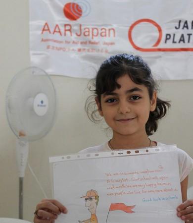 AARが運営するコミュニティセンターで交流イベントに参加するシリア難民の少女(トルコ、シャンルウルファ県)